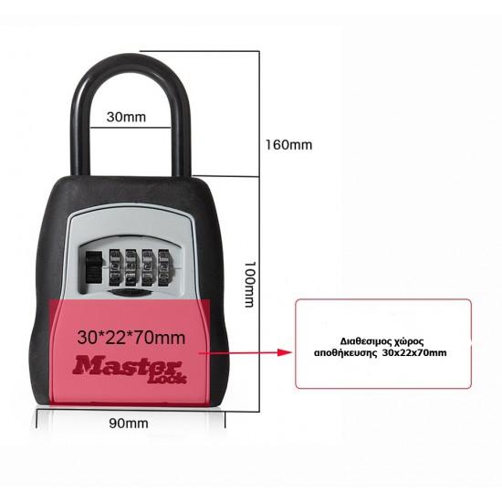 Κλειδοθήκη Λουκέτο με Συνδυασμό Masterlock 5400D